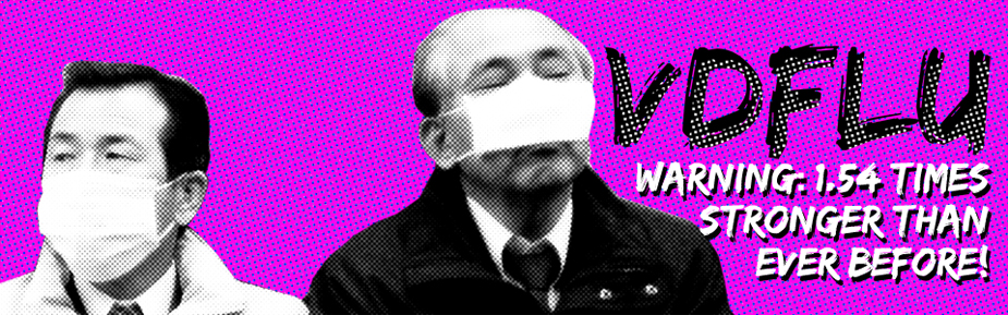 "Smokin再写给你,""VD FLU""——流感病毒"