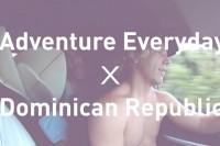 多米尼加共和国 Roam3 探险