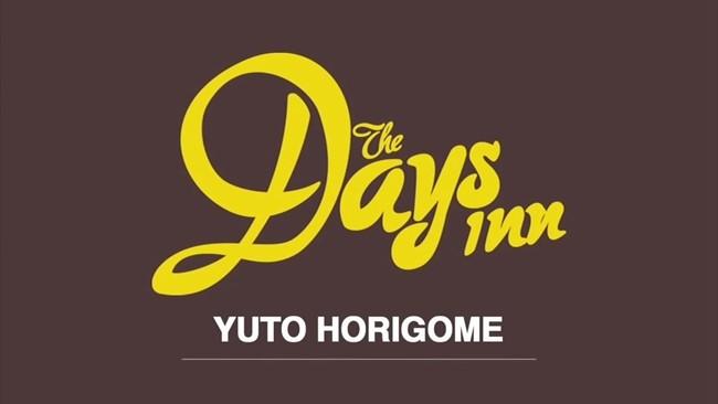 The Days Inn _ Yuto Horigome (堀米雄斗)-2015-05-26 18-44-14