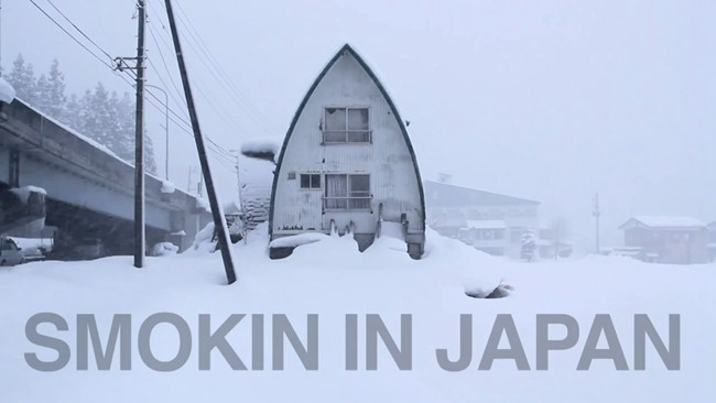 Smokin In Japan, Full Video and Photo Feature Transworld Sno-2015-06-28 23-53-15