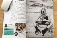 VZ太阳镜广告登上孤独星球(Lonely Planet)杂志