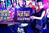 Matix中国赞助滑手孙坤坤获得合肥滑板比赛第一名