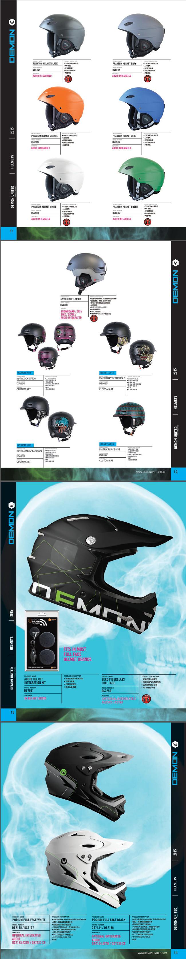 Demon头盔