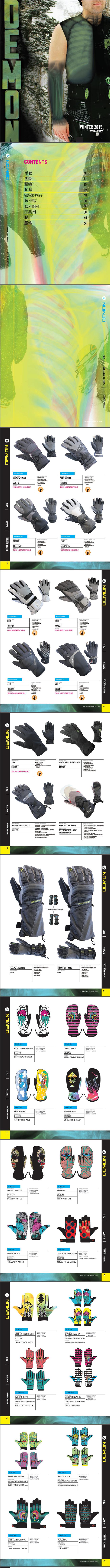 Demon手套