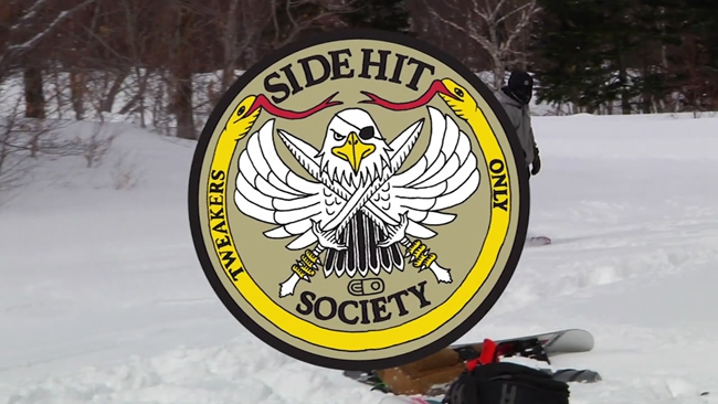 Side Hit Society Teaser Airblaster-2015-08-20 20-19-37