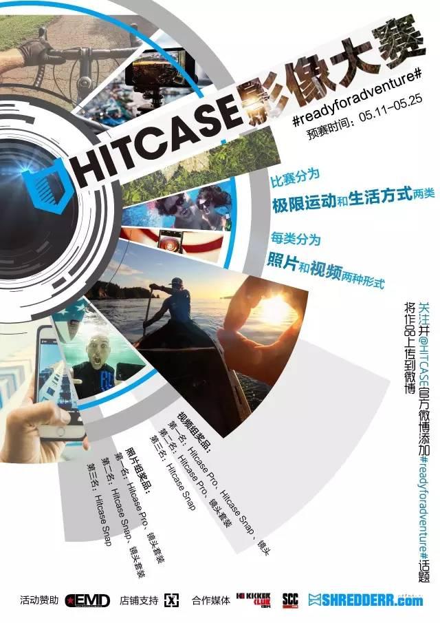 hitcase 1
