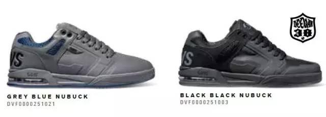 dvs black 11