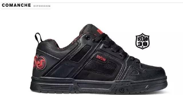 dvs black 8