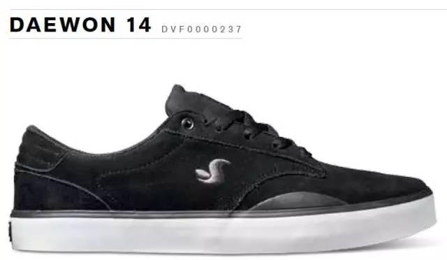 dvs black5