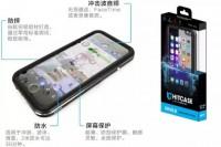 新品预览| 世界上最薄的防水手机壳Hitcase Shield