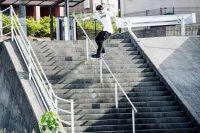 DVS日本滑手Keyaki Ike最新视频